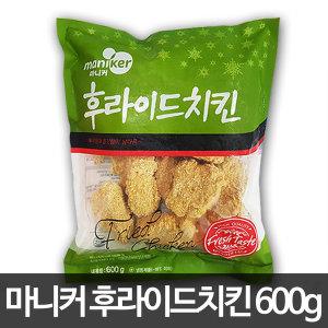 [마니커] 마니커 국내산 후라이드치킨 600g /통닭/치킨/핫윙