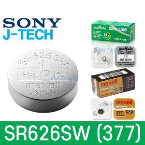 [소니] 소니 J-TECH SR626SW SR626H 전지 LR626 AG4 377 대응