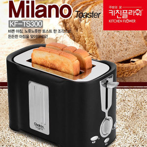[키친플라워] 키친플라워 밀나노 블랙 2구 토스터기 KF-TS300