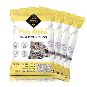 고양이모래 벤토나이트 플러스알파 모래 5L 4봉