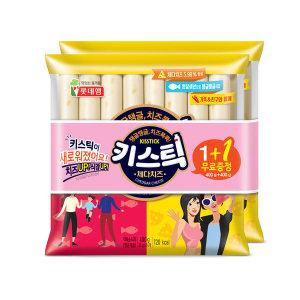 롯데햄 키스틱치즈 1EA25g(1+1)총32개