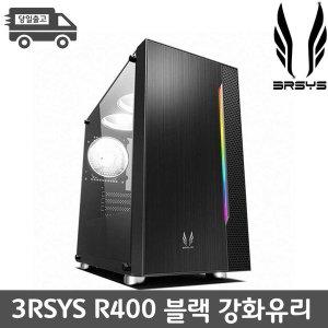 3RSYS R400 블랙 강화유리 미니타워(정품) 오늘출발~