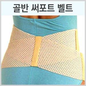 [아나] 아나골반서포터벨트 아나렉스PE1/골반안정유지/허리