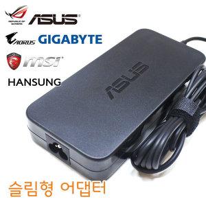 [에이수스] MSI MS-16J1 호환 노트북 충전기 아답터 19V 6.32A