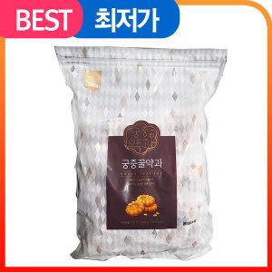 [삼립] 삼립 궁중 꿀약과 1.5kg(50개)