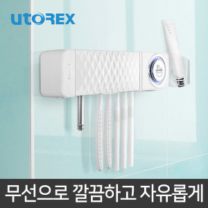 [유토렉스] 퍼펙트케어 충전식 무선 칫솔살균기 URT-120CHW-N