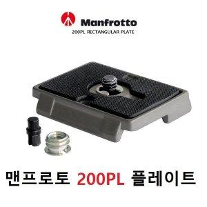 [맨프로토] 정품 맨프로토 200PL-14 신형 플레이트