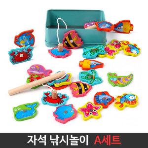 자석 낚시 놀이 물고기 장난감 17종 A세트 WAU4101