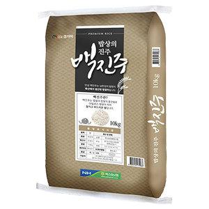 [쌀집총각] 햅쌀 단일품종 백진주 10kg