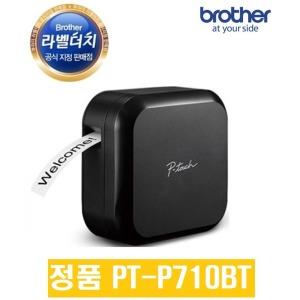 브라더 라벨프린터 PT-P710BT Wifi 정품