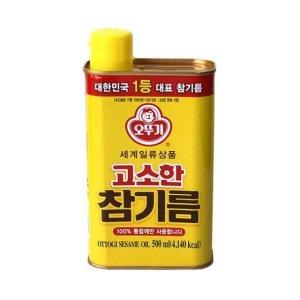 [오뚜기] 오뚜기 고소한참기름 500ml x2개 / 무료배송