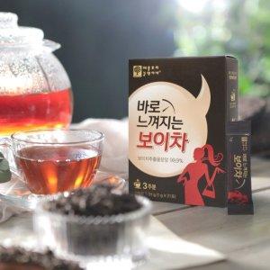 애플트리김약사네  바로느껴지는 발효보이차 9박스 (