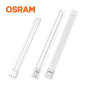 [오스람] 오스람 LED FPL 호환 전구 형광등/방등 거실등 조명