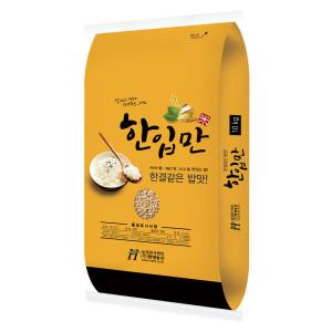 [현대농산] 한입만 현미찹쌀 10kg/찰현미 /2020년산 햇곡