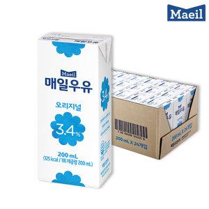 [매일유업] 매일유업 오리지널 멸균 우유 200ml