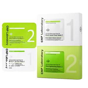 [CNP] 차앤박 안티포어 블랙헤드 클리어 키트 10회분