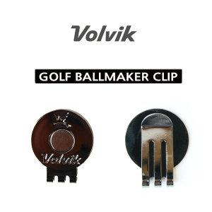 [볼빅] VOLVIK 골프 볼 마커 클립 마크 제작 선물 자석티