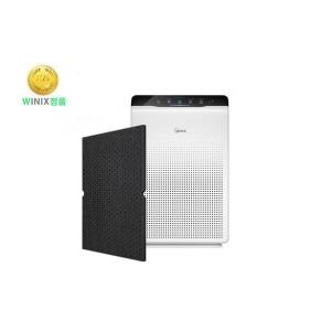 [위닉스] 위닉스 AES330-W0 전용 공기청정기 탈취필터