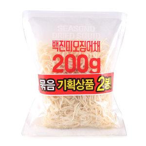 (전단상품)백진미오징어채 200gx2 봉