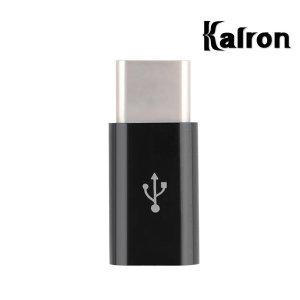 [칼론] ET-G5G 5핀에서 C타입 변환 충전잭 USB 5핀젠더 블랙
