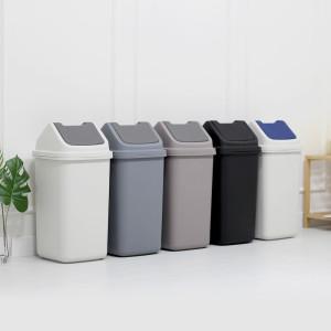 [브니엘] 20~100리터 휴지통 쓰레기통 대형휴지통 대용량