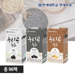 [연세우유] 연세두유 우리콩두유 190ml   96팩(약콩48팩+검은콩24