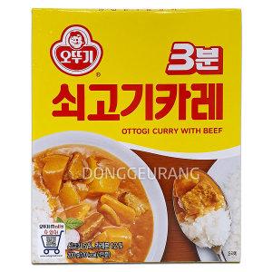 [3분요리] 오뚜기 3분 쇠고기카레 200g /3분요리/즉석카레