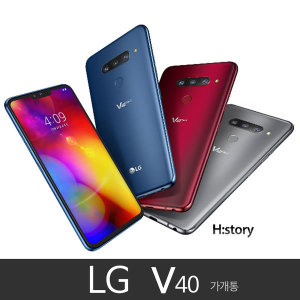 [LG모바일] LG V40/128GB/가개통/정상해지/공기계/알뜰폰/특S급