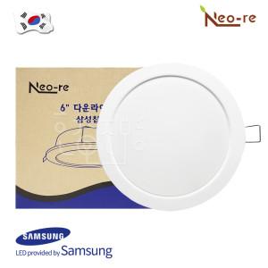 국내생산 LED 방습 매입등 매립등 욕실조명 15W