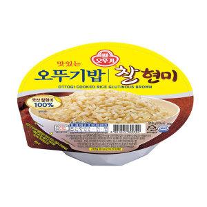 [오뚜기밥] 맛있는 오뚜기밥 찰현미 210g 1박스(12개)