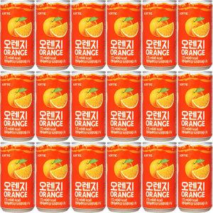 썬키스트(우리배)180mlx30캔/레쓰비/롯데캔음료