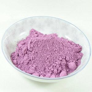 옥사이드 / 핑크옥사이드 20g / 울트라마린 핑크