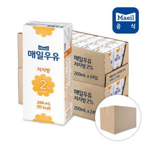 [매일우유] 매일 저지방2% 멸균우유 200ml 48팩/우유