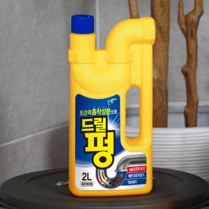 (행사상품)피죤 드릴펑 2L