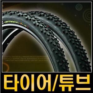 자전거 타이어 튜브/12인치~27인치/700c/26 용품