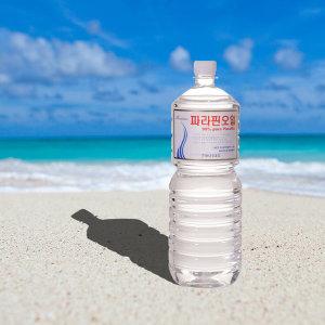 하나CG 파라핀 오일 1.8L 흰색 사은품