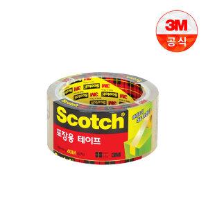[3M] 스카치 포장용 테이프 3650 48mmX40m 투명