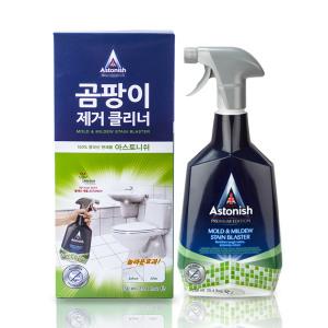 [아스토니쉬] 곰팡이제거제 방지제 욕실청소 세제 온라인공식대리점