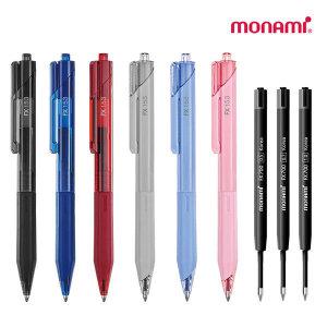 [모나미] 모나미 FX153 볼펜 FX700 리필심 0.5 0.7 1.0mm