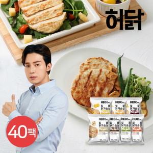 [허닭] 허닭   특가  일품 닭가슴살 스테이크 100g 4종 40팩