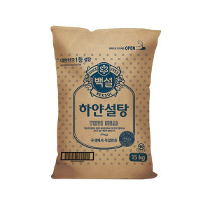 [백설] 백설 하얀설탕 15kg/무료배송