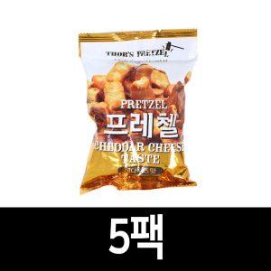 [위너스] 프레첼 체다 치즈 85g /과자 비스켓 간식 사탕 엉클팝