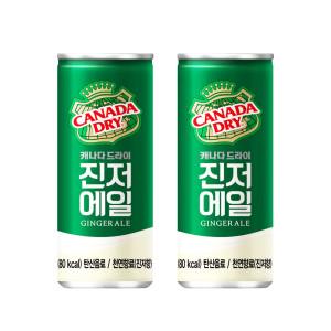 [코카콜라] (본사직영) 캐나다드라이 진저에일 250ml 30캔