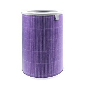 [샤오미] 샤오미 공기청정기 필터 퍼플 항균 미에어 전기종 호환