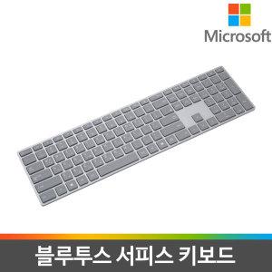 [마이크로소프트] 정품 블루투스  키보드 Surface Keyboard-WS2-00016