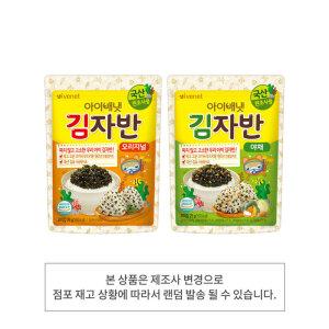 (묶음할인)아이배냇 김자반야채 25G
