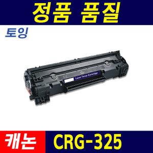 [캐논] 캐논 CRG-325 LBP 6000 6003 6030 6033 6033W MF3010