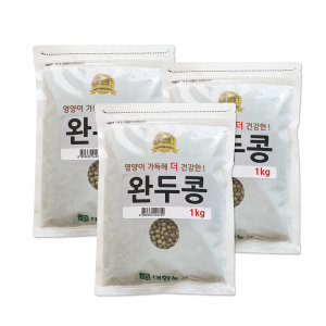 완두콩 3kg(1kgX3봉) 미국산