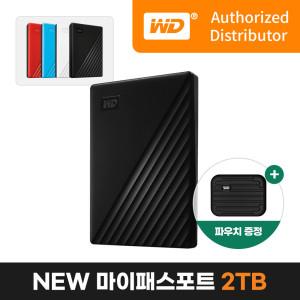 [웨스턴디지털] WD공식수입원 WD NEW My Passport 2TB/블랙