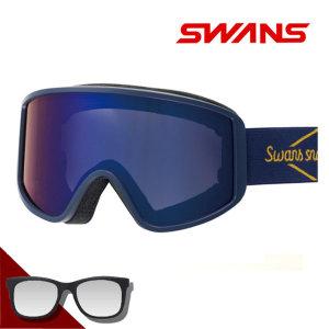 SWANS 미러렌즈 스키고글 보드고글 안경병용